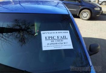 15 записок на лобовом стекле для гениев парковки