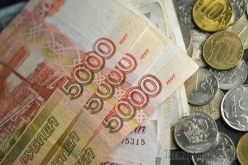 Российским пенсионерам пообещали дополнительные выплаты в октябре