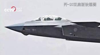 Китай создает истребитель-невидимку нового типа