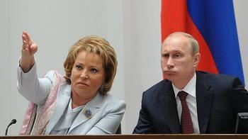 """В Совете Федерации ответили на идею Титова упразднить """"громоздкий"""" Пенсионный фонд"""