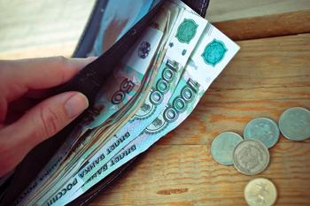 Составлен рейтинг регионов РФ с самыми высокими и низкими зарплатами
