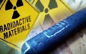 Самые громкие тайны ядерного оружия