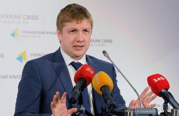 Глава «Нафтогаза» отказал Украине в перспективе развития