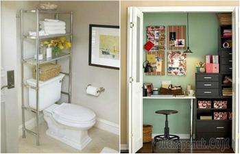 Полезные советы, которые помогут толково использовать пространство квартиры