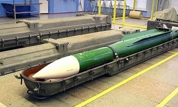 Дело MH17: Нидерланды получили от Грузии ракету для ЗРК Бук