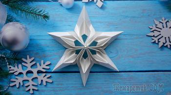 Снежинка из бумаги Новогодние поделки оригами