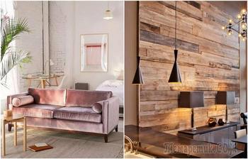 Проверка на стиль: 6 признаков того, что в квартире модный интерьер