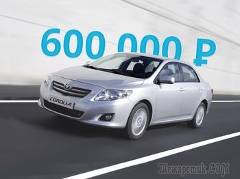 Японская сборка не спасла: стоит ли покупать Toyota Corolla X E150 за 600 тысяч рублей