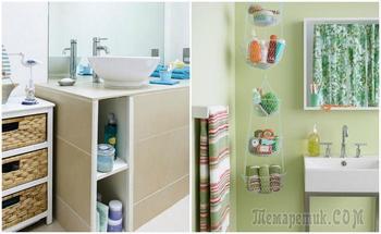 10 умных способов выжать максимум пользы из маленькой ванной комнаты