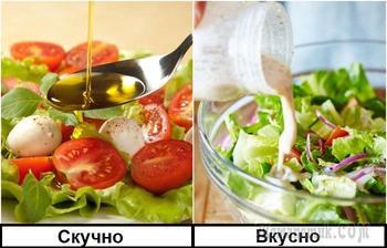 9 лайфхаков, как превратить обычный салат в шедевр, достойный меню мишленовского ресторана
