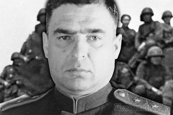 Железный Генерал Советской Армии