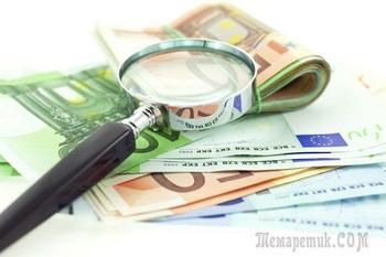 Тинькофф Банк, тайно заблокировал карту и расторг договор обслуживания