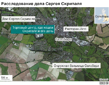 В Британии был отравлен бывший сотрудник ГРУ Сергей Скрипаль