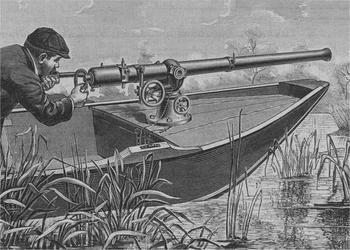 Нестандартные образцы огнестрельного оружия