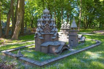 История в архитектуре. Парк миниатюр
