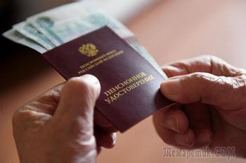 Россиянам назвали имеющие право на двойную пенсию категории граждан