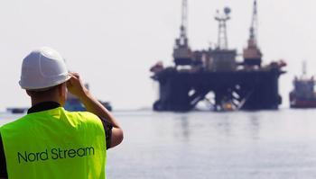 Суд запретил Nord Stream и Nord Stream 2 выплаты «Газпрому»