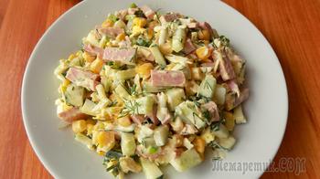 Красивый и вкусный салат на праздничный стол. Видео рецепт приготовления