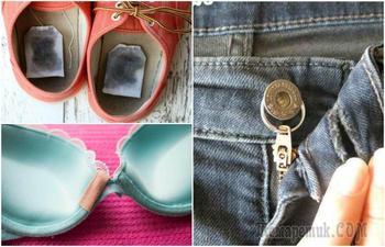 15 подсказок, которые помогут без труда решить надоевшие проблемы с одеждой