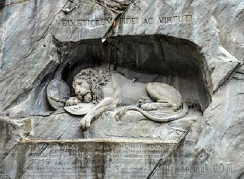 «Умирающий лев». Трогательная история «самого печального памятника» в Швейцарии