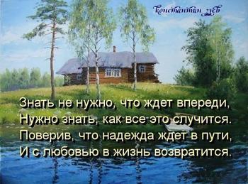 АФОРИЗМЫ В СЕРДЦЕ НОЯБРЯ...