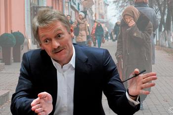 Тема корректировки пенсионной реформы в Кремле не обсуждается - Песков