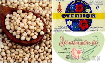 11 популярных продуктов советской эпохи, которые остались в памяти