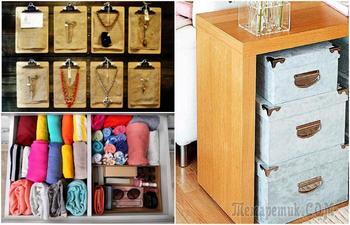 17 простых идей, которые существенно увеличат возможности платяного шкафа