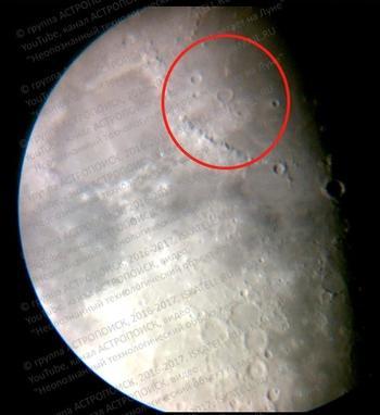 Неопознанный технологический объект летает на Луне