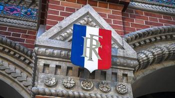 Франция закроет свое торгпредство в России