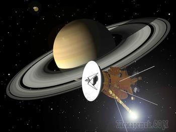 Закат «Кассини»: итоги 20-летней миссии к Сатурну