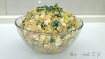Вкуснейший салат с тунцом к ужину