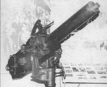 Малокалиберная зенитная артиллерия советских линкоров, 70-К