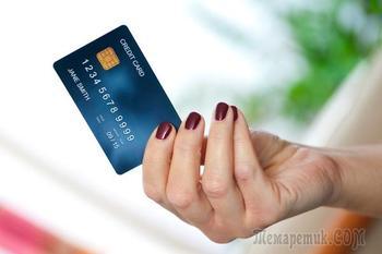 Альфа-Банк, отказ в выдаче карты