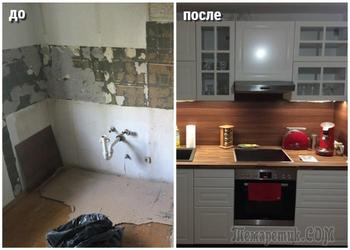 Дружная семья доказала, что ремонт кухни можно сделать и за 1 сутки