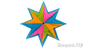 Звезда из бумаги. Простая поделка оригами для детей
