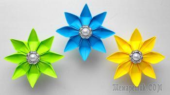 Цветы из бумаги 🌼Поделки оригами 8 марта