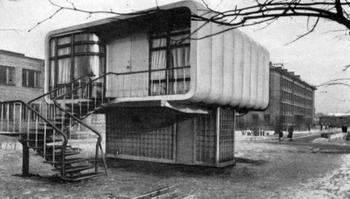 Пластмассовый дом Ленинграда