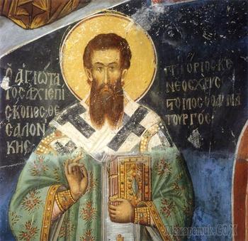 Святитель Григорий Палама́, архиепископ Солунcкий