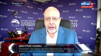 «Паранойя в США»: в чем обвиняют ведущего российского ТВ