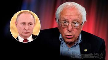«Держитесь подальше от выборов»: Сандерс обратился к Путину