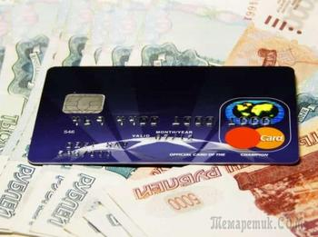 ПИР Банк, терминал украл деньги