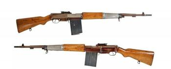 Асимметричная чешская винтовка ZH-29