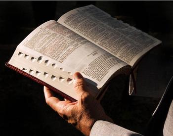 Что запрещено делать, согласно Библии