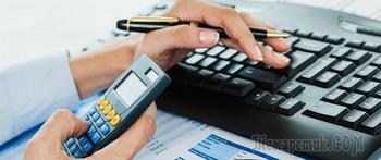 Восточный Экспресс Банк, отдел взысканий и персональные данные