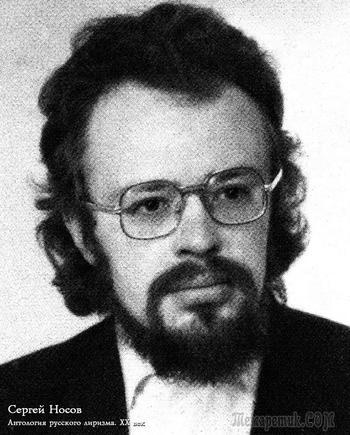 22 октября 2021 года отметил своё 65-летие Сергей Николаевич Носов. Поздравляем!