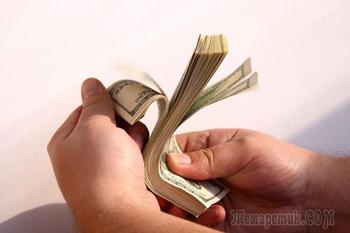 Русфинанс Банк, смс-информирование