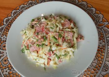 Салат из молодой капусты с колбасой. Видео рецепт
