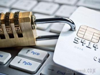 МТС банк, арест счета судебными приставами