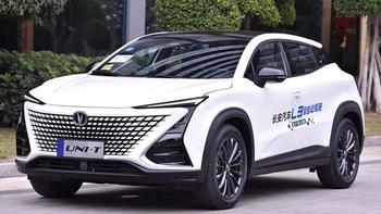 Кроссовер Changan Uni-T запущен в серийное производство